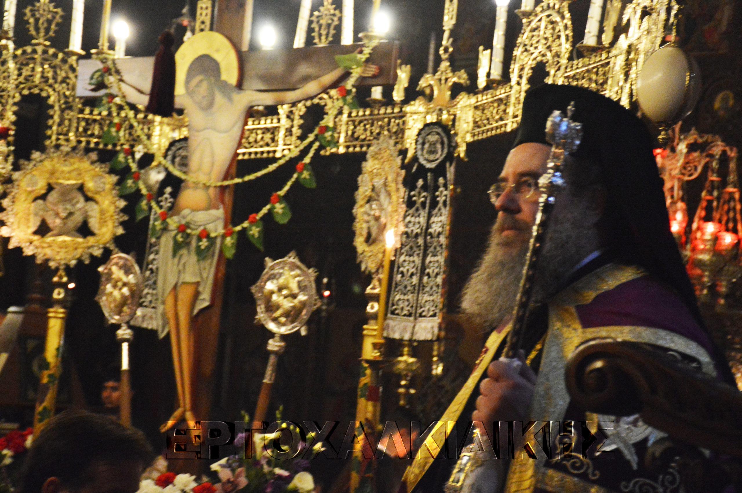 Ιερισσού Θεόκλητος: ''Η Εκκλησία χωρίς τη Θεία Ευχαριστία δεν υποστασιάζεται...''